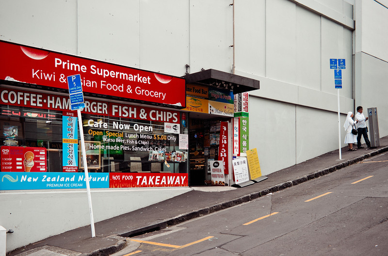 asian takeaway queen st photo photography david st george auckland